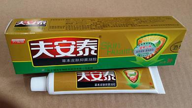 Трав'яна мазь «Skin Health» від грибкових інфекцій (20 г)