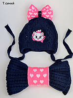 Шапка и шарф Комплект Мари размер  48, цвет темно-синий (зимняя)