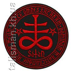 Нашивка с вышивкой SATAN Red Circle