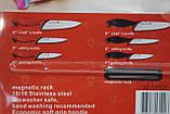 Набор кухонных швейцарских ножей S. Zurich с магнитной рейкой., фото 4