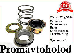 22-777, Сальник Thermo King  D214 / X214 ℗