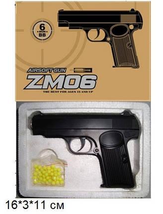 Детский пистолет CYMA ZM06 (металл+пластик), фото 2