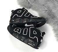 Air More Uptempo Black/White   кроссовки мужские и женские; черные; тёплые; высокие; осенние/демисезон; найк