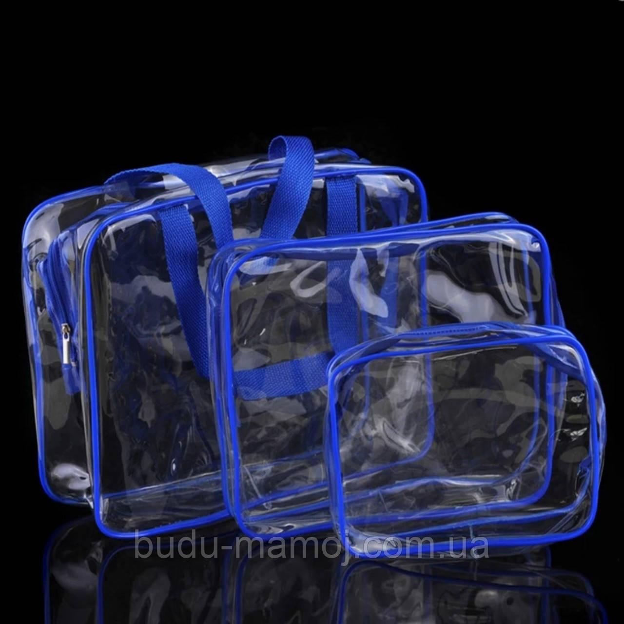4шт Набор прозрачных сумок в роддом - поместится все Лучшая цена