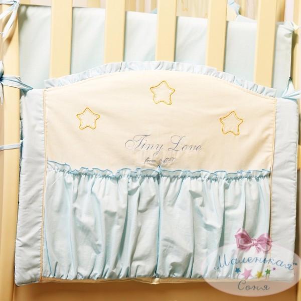 Карман на детскую кроватку ТМ Маленькая Соня Tiny Love голубой