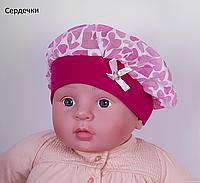 Берет детский Манюня, цвет сердечки (летняя)