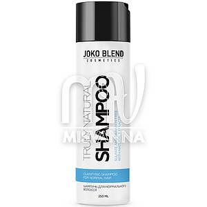 Безсульфатный шампунь Joko Blend для нормальных волос, 250 мл