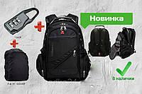 Рюкзак городской Swissgear Wenger 8810 + дождевик + ПОДАРОК!!!