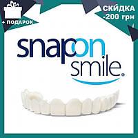 Съемные виниры элайнеры Veneers Snap-on smile | виниры для зубов | накладные зубы, фото 1