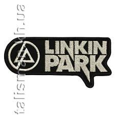 Нашивка с вышивкой LINKIN PARK Logo