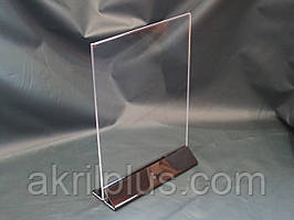 Менюхолдер двусторонний А4 формата вертикальный на цветной ножке