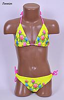 Купальник Тюльпаны размер 34, цвет лимон (летняя)