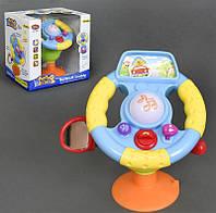 Детский Симулятор Вождения Play Smart Весёлый Шофёр