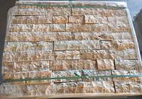 Бежевая плитка из травертина Антико 7.5хlх2, фото 1