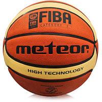Мяч баскетбольний METEOR CELLULAR FIBA 07000F