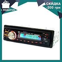 Автомагнитола 1DIN DVD-8350 | Автомобильная магнитола | RGB панель + пульт управления, фото 1
