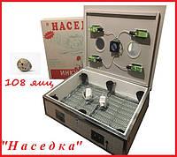 "Инкубатор ""Наседка"" на 108яиц (цифровой терморегулятор) автоматический переворот, фото 1"