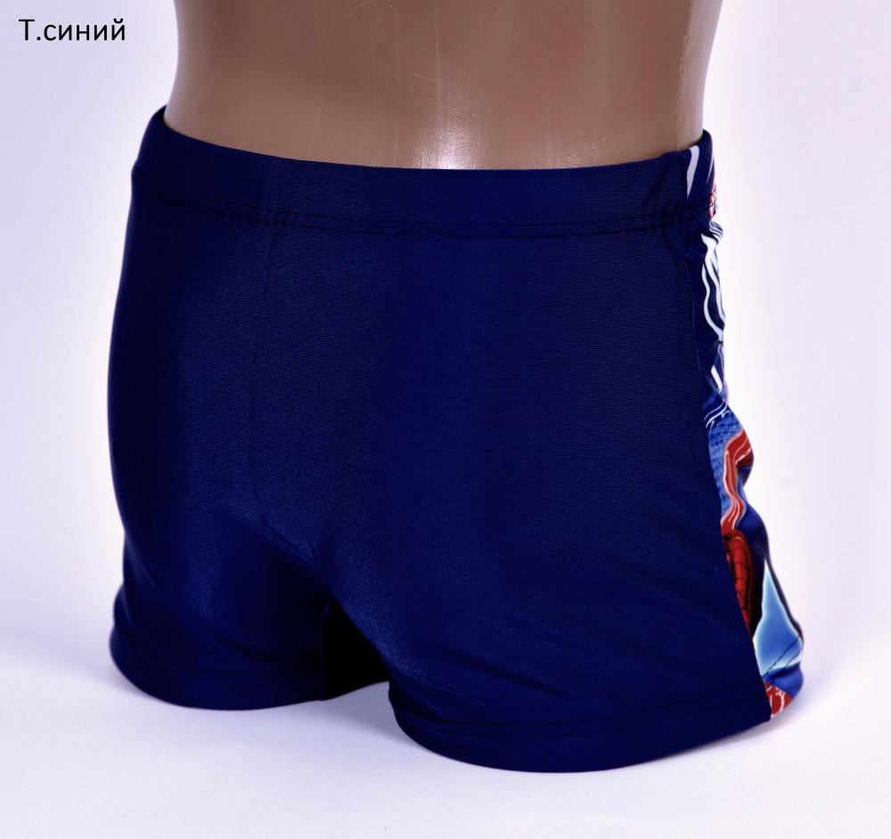 Шорты плавательные Супергерои размер 42, цвет темно-синий (летняя)
