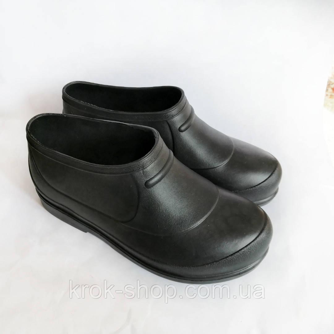Галоши садовые черные женские/мужские Крок