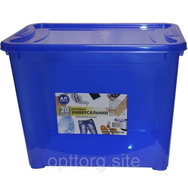 Контейнер для одежды синий Easy Box 20 л. Ал-Пластик