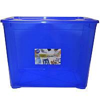 Контейнер для одежды синий Easy Box 70 л. Ал-Пластик