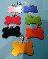 Адресники для собак в форме косточки.