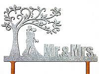 ТОППЕР БОЛЬШОЙ СВАДЕБНЫЙ Свадьба Деревянный MR&MRS Блестящий Мистер Миссис Топперы для Торта Топер дерев'яний, фото 1