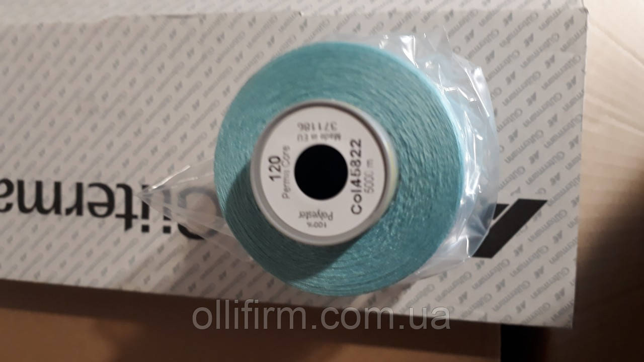 Нитки швейные Gutermann Perma Core 120,col.45822, 5000m