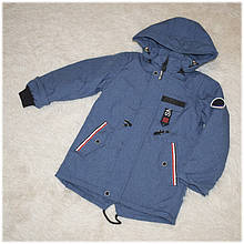 Куртка весна  для мальчика синий меланж размеры 92 104 110 116