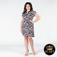 8d11f11296b 4658 в категории платья женские в Украине. Сравнить цены