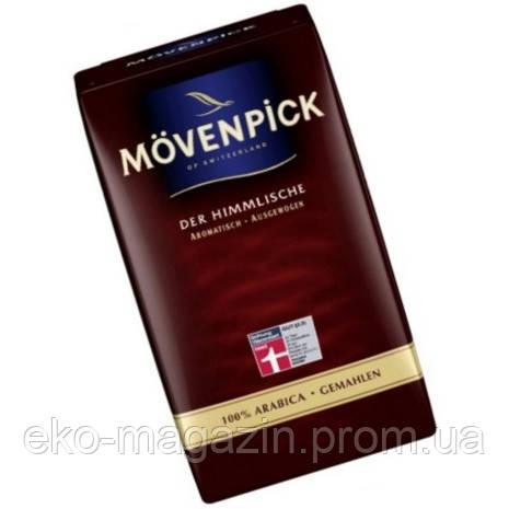 Кофе movenpick 500гр, молотый