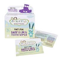 Салфетки для очищения детских зубов и ротовой полости Jack n' Jill Baby Gum & Tooth Wipes