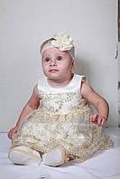 """Платье """"Ажурное"""" (молочный, белый, золотой) 68,74,80,86,92,98,104,110,116,128 рр."""