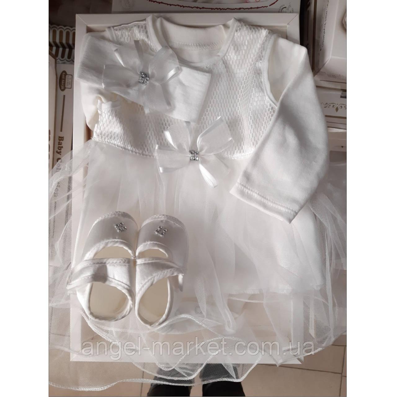 Комплект в коробке 4 предмета на выписку и крещение для девочек