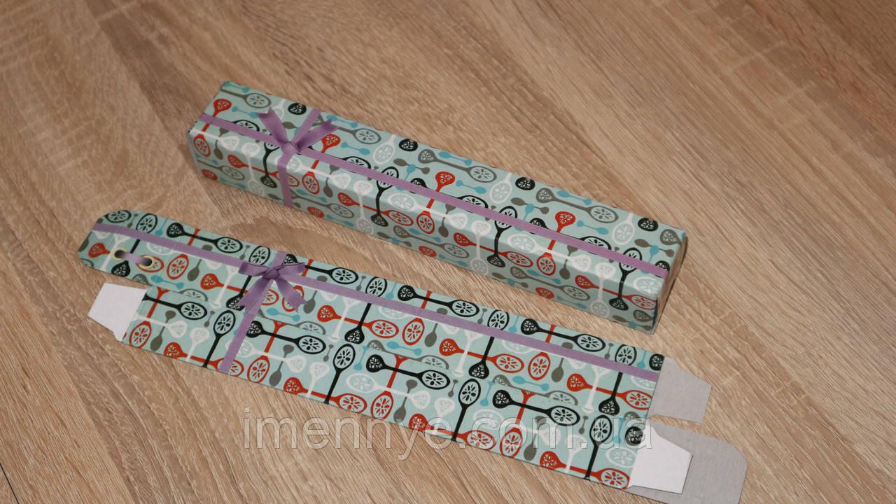 Подарочная коробка для столовой ложки с именем