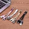 Кабель брелок 2в1 Micro USB + Lightning