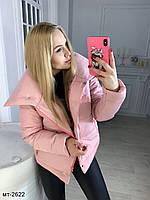 Женская стильная куртка 3 цвета
