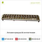 Лотковая кормушка 50 см пластиковая для цыплят, перепелов, индюков, утят, гусят, фото 5