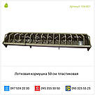 Лотковая кормушка 50 см пластиковая для цыплят, перепелов, индюков, утят, гусят, фото 7
