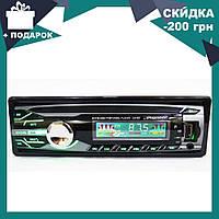Автомагнитола 1DIN MP3-3215 RGB   Автомобильная магнитола   RGB панель + пульт управления, фото 1