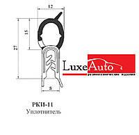Профиль уплотнителя багажника ВАЗ-2107 450/6307803(РКИ-11) УЭТ