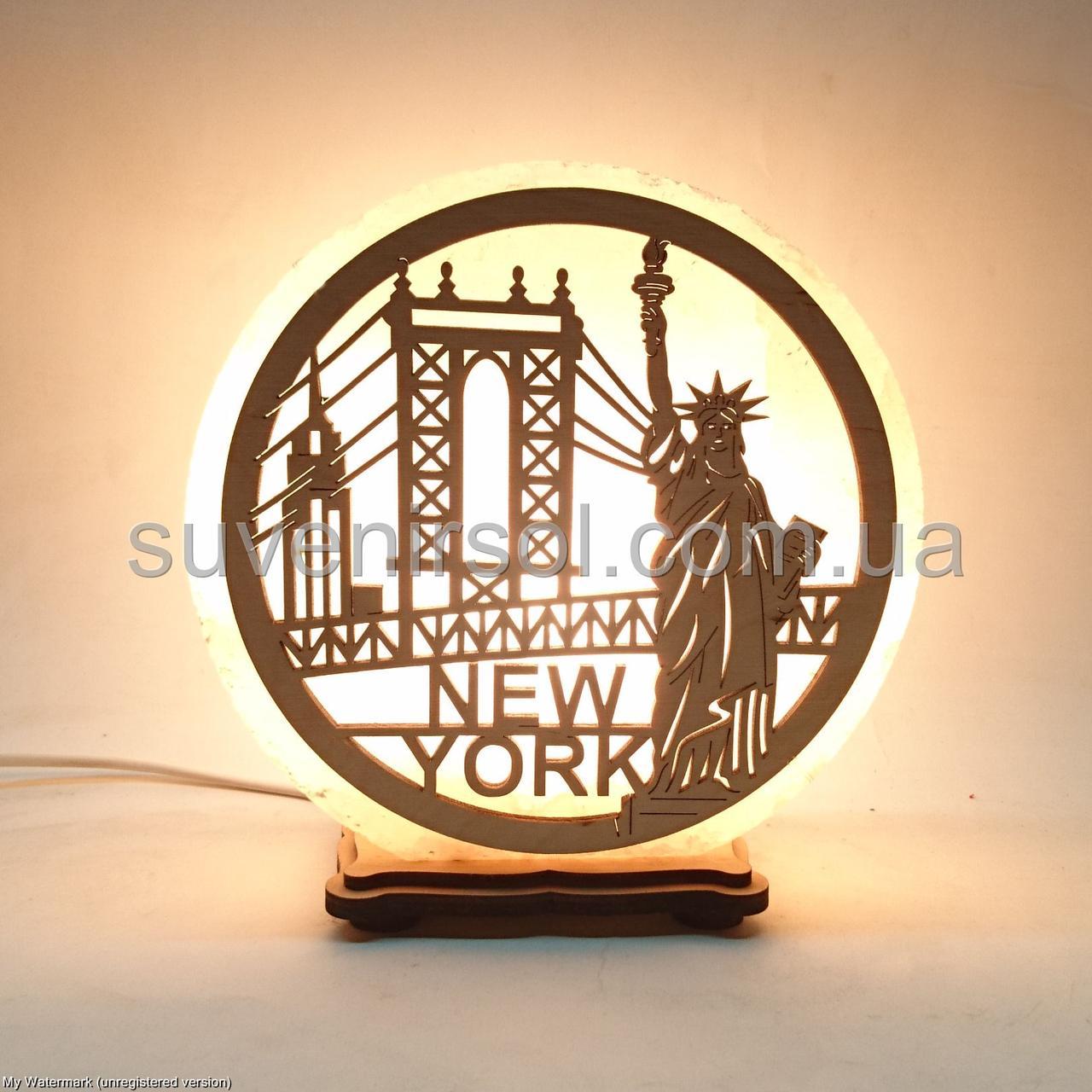 Соляной светильник круглый NEW YORK