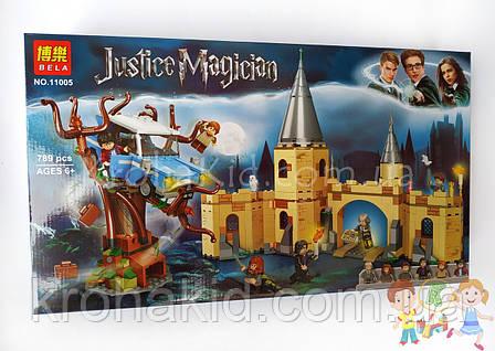 """Конструктор BELA Гарри Поттер 11005 """"Гремучая ива Хогвартса"""" (аналог Lego Harry Potter 75953), 789 деталей, фото 2"""