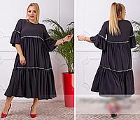Расклешенное платье черное, с 50-60 размер