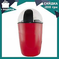 Кофемолка Domotec MS-1306 220V/200W | Измельчитель кофе Домотек, фото 1