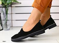 Туфли балетки Rifellini женские замшевые черные на низком ходу