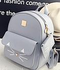 Набор Рюкзак мордочка кота с сумочкой и кошельком Серый, фото 3