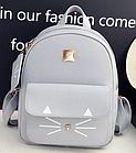 Набор Рюкзак мордочка кота с сумочкой и кошельком Серый, фото 4