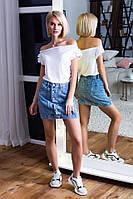 Короткая джинсовая юбка  с застежками спереди