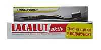 Зубная паста LACALUT aktiv , 75 мл+ зубная щетка  Lacalut  BLACK-EDITION, фото 1